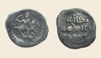 Мечёвая копейка ивана грозного монета с изображением пушкина стоимость