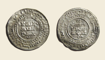 Подражание дирхемам монета 3 копейки серебром 1844 года цена