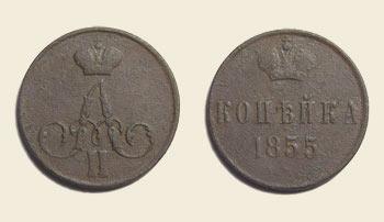 Каталог Конрос 1700-1917