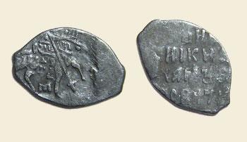 Копейка михаила федоровича 5 копеек 2014 2 вгм редкие малый герб
