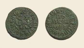 Полушка 1707 набор монет бородино 28